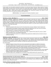 excellent teacher resume examples new teacher resume template