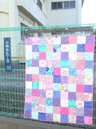Easy To Make Baby Quilts – co-nnect.me & ... Easy Homemade Baby Quilts Patchwork Baby Quilt Easy To Make Baby  Blanket Easy To Make Baby ... Adamdwight.com