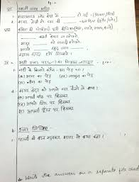 solutions essay ielts on health budget