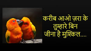 Good Morning Love Quotes For Her In Hindi Best Of Cute Love Quotes Romantic Good Morning Video Wishes Quotes