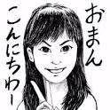 こだま愛の最新おっぱい画像(14)