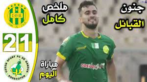 ملخص وأهداف مباراة شبيبة القبائل و القطن الكاميروني 2-1 🔥⚽️🏆JSK VS Coton  Sport - YouTube