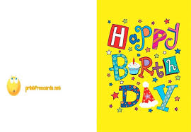 Print A Mother S Day Card Online Free B Day Cards Free Birthday Free Mothers Day Cards For Wife
