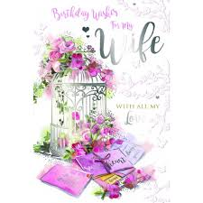 For My Wife With All My Love Letters Roses Flowers Design Happy Birthday Card Special Days Cards