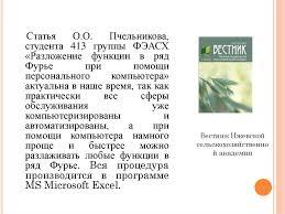Отчет по преддипломной практике в ФГБОУ ВПО Забайкальский  Отчет по преддипломной практике в ФГБОУ ВПО Забайкальский государственный университет