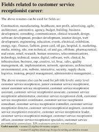 16 hotel receptionist resume sample
