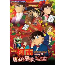 Detective Conan Movie 24 Release Date Malaysia