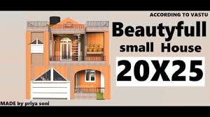 Design By House 20x25 House Design By Priya Soni On Build Your Dream House