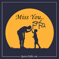Father Death Quotes Extraordinary Miss You Dad Telugu Sad Quotes And Images QuotesAdda