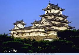 География Японии Карта Японии реферат по Японии географическое  Замок Хакуродзе в Химедзи 1601 1609 гг