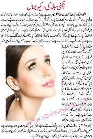 care tips oily skin urdu