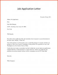 requesting a promotion letter best ideas of requesting a promotion letter enom warb stunning