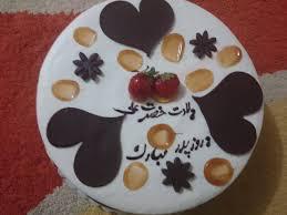 Image result for کیک روز پدر