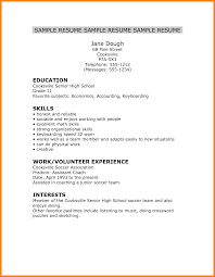 5 Cv Template For High School Student Theorynpractice