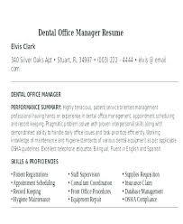 Sample Resume For Dental Office Manager Dental Office Manager Resume
