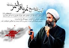 تجمع روحانیون و مردم انقلابی ورامین