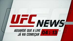 UFC - بث مباشر