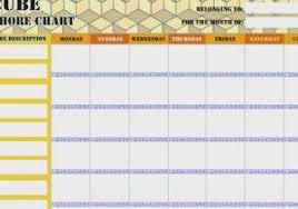 Printable Classroom Seating Chart Maker Free Seating Chart Maker Best Of Classroom Seating Chart