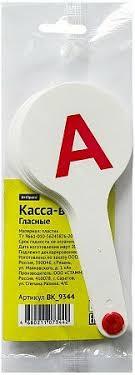 Купить Набор букв и цифр <b>ArtSpace</b> в Минске с доставкой из ...