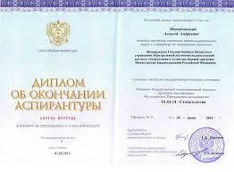 Купить диплом отзывы форум for os установка Проверяет ли кто нибудь диплому при купить диплом отзывы форум for os установка устройстве