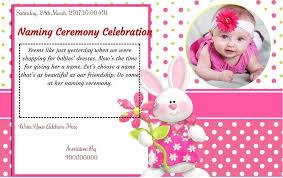 free naming ceremony namakaran invitations