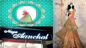Navya Designer Boutique Hyderabad 9 Most Famous Fashion Boutiques In Lucknow Styles At Life