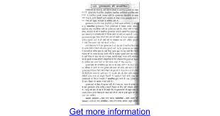 coconut tree essay in hindi language google docs