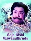 Shivaji Ganesan Raja Rishi Movie