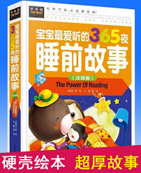 story bedtime reading share 3 6 8 years old children s storybook baby bedtime clic fairy tale with pinyin