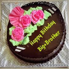 Huge Happy Camper Birthday Cake Jerusalem House