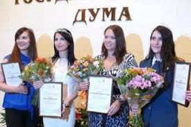 Сотрудница амурского управления МЧС привезла из Москвы диплом  Фотогалерея