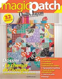 Magic Patch Quilts Japan From Les édition de saxe - Books and ... & Magic Patch Quilts Japan Adamdwight.com