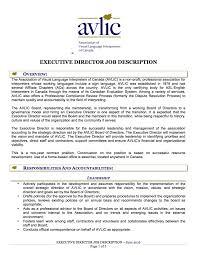 director job description avlic executive director job posting avlic