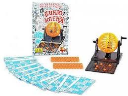 <b>Настольная игра Наша</b> игрушка — купить по выгодной цене на ...