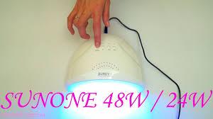 SunOne <b>UV LED лампа 48w</b> и <b>24w</b> 2 в 1 - YouTube