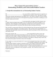 teacher letter of recommendation how to write recommendation letter for teacher