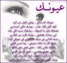 وكتبت ليك لا بيني بينك ريدة لا قصة غرام. شعر سوداني غزل في البنات Shaer Blog