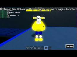 Sans multiversal battles codes help you gain free rewards without cheats. New I Made A Game Like Sans Multiversal Battles Roblox Undertale Multiverse Battles
