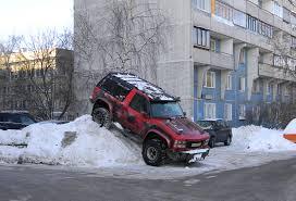 Image result for парковка