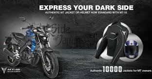 yamaha mt 15 accessories offer