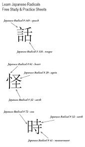 Kanji Chart Pdf Japanese Radicals Practice