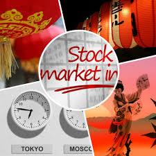 Asian stock market stabilization fund