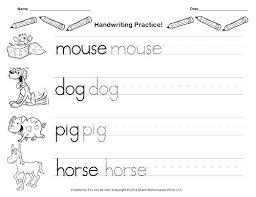 Printable Practice Writing Paper For Kindergarten Unique Stock Of