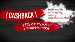 Купить плинтус <b>Salag</b> завода <b>Salag</b> в Москве | с крепежем ...