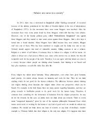 esl cover letter writers for hire us research online papers news slumdog millionaire film reviews films spirituality practice esl energiespeicherl sungen slumdog millionaire essay phd dissertation assistance