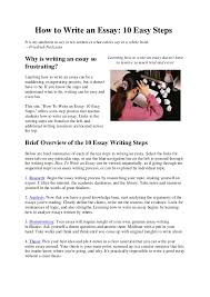 how to write an essay how to write an essay 10 easy steps it is my ambition to say in