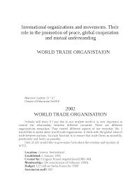 world trade organisation реферат по экономике на английском языке  Это только предварительный просмотр