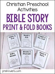 story print fold books for pre k pre kids