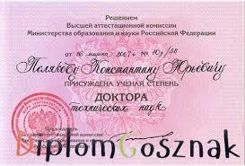 Указывается ли форма обучения в дипломе украина кроме того региональными органами государственного указывается ли форма обучения в дипломе украина управления и местного самоуправления традиционно тесные
