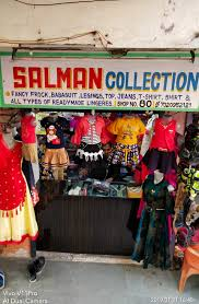 Garments Shop Board Designs Salman Collection Sangli Ho Readymade Garment Retailers